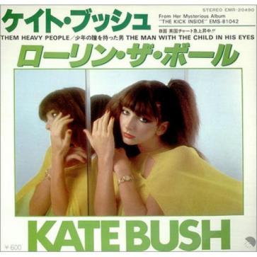Kate-Bush-Them-Heavy-People-2702